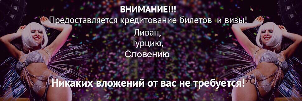 Работа на дому в Севастополе — удаленные вакансии